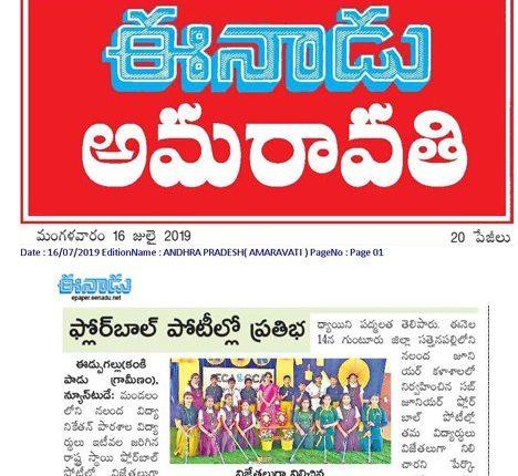 Floor Ball State Level winners - Nalanda Vidya Niketan